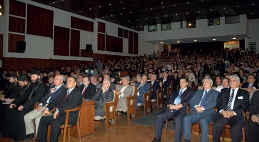 Διορθόδοξο Επιστημονικό Συν�δριο για τον Γ�ροντα Σωφρόνιο στην Αθήνα.