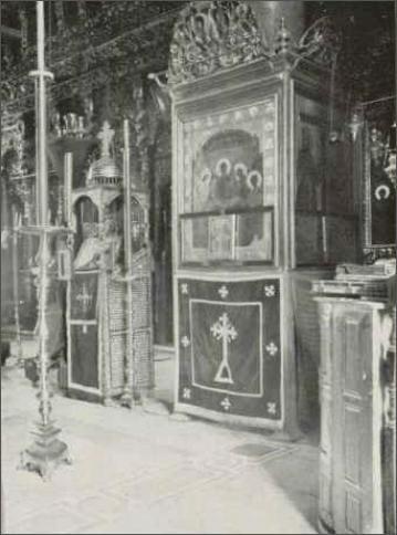 Vatopedi - interiour church