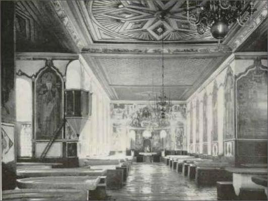 Vatopedi - refectory