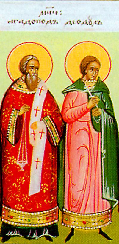Saints Agathopus and Theodoulos
