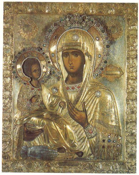 Παναγία Τριχερούσα ΙΜ Χιλανδαρίου- Panagia Tricherousa Chilandari  Monastery