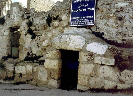 Ο τάφος του Λάζαρου