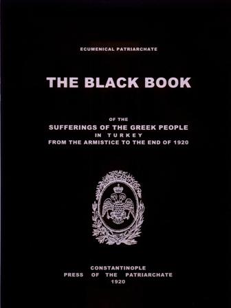 black_book_of_konstatninoupole_-_copy