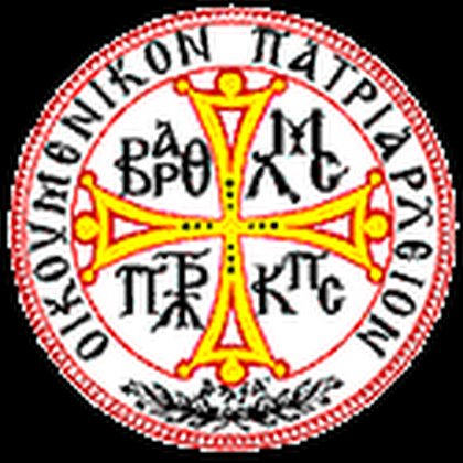 ecumenical-patriarchate-of-constanti-large
