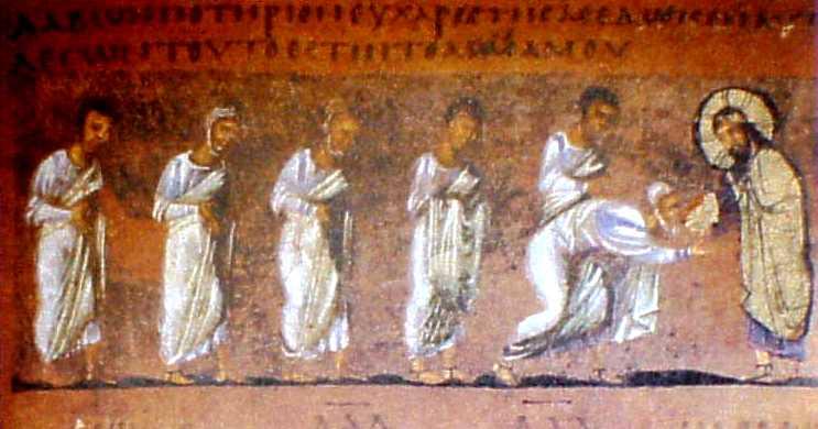 Ο Χριστός δίνει στους αποστόλους την Θεία Κοινωνία (μικρογραφία από τον χειρόγραφο κώδικα των Ευαγγελίων του Rossano, 6ος αιώνας μΧ)