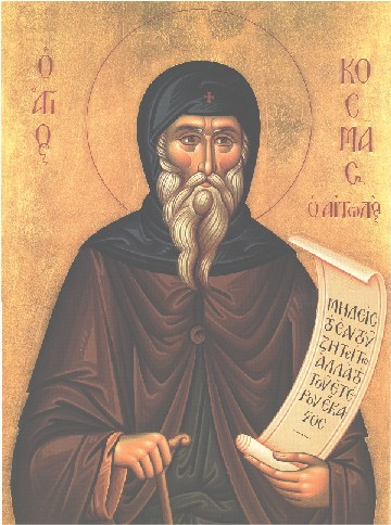 St Kosmas the Aetolian