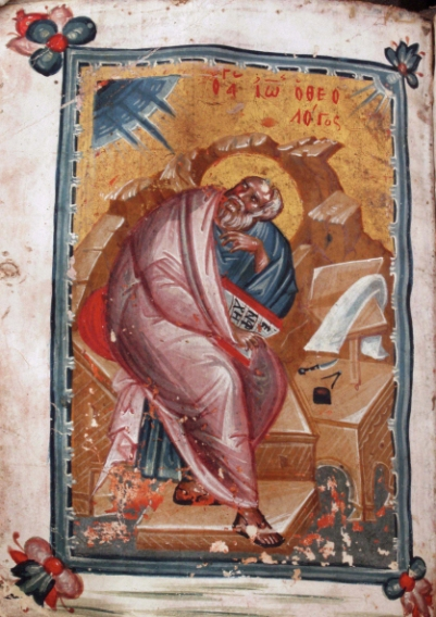 """John the Apostle"": An icon of St. John, as he is sitting in the Cave of the Apocalypse on the island of Patmos, writing the Gospel of John. This is from codex 676, a 13th century Greek Gospels manuscript."