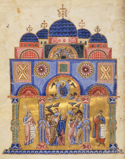 A page of a byzantine illuminated manuscript of the 12th century, depicting the Ascension of Christ and two prophets.