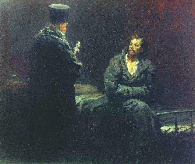 Η Άρνηση της Εξομολόγησης. Πίνακας του Ρώσου ζωγράφου Ilya Efimovich Repin (1844-1930).