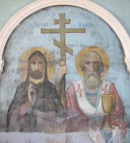 Cyril & Methodius in Kaga Church Bashkortostan