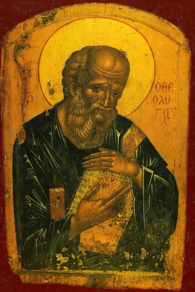 Εικόνα του αγίου Ιωάννη του Θεολόγου (περ. 1500) στο Σκευοφυλάκειο της Ιεράς Μονής Πάτμου.