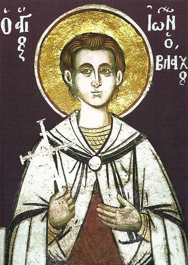 Αποτέλεσμα εικόνας για αγιος ιωαννης βλαχος