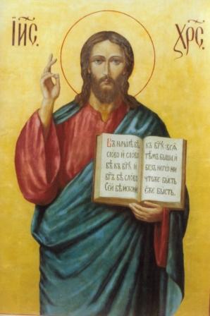 Jesus_Icon_-_JIW[1]