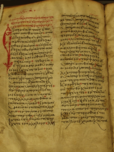 """""""Lectionary 2276"""": a portion of a text that would have been read for a particular day, this leaf is of John 13.31-14.3. It thus starts with """"Now the Son of Man is glorified"""" and ends with """"I will come again."""" The color photograph especially shows the beauty of the rubrication (red lettering)."""