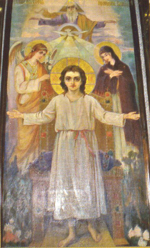 Εικόνα από την Αγία Σοφία στη Σόφια (Βουλγαρία)