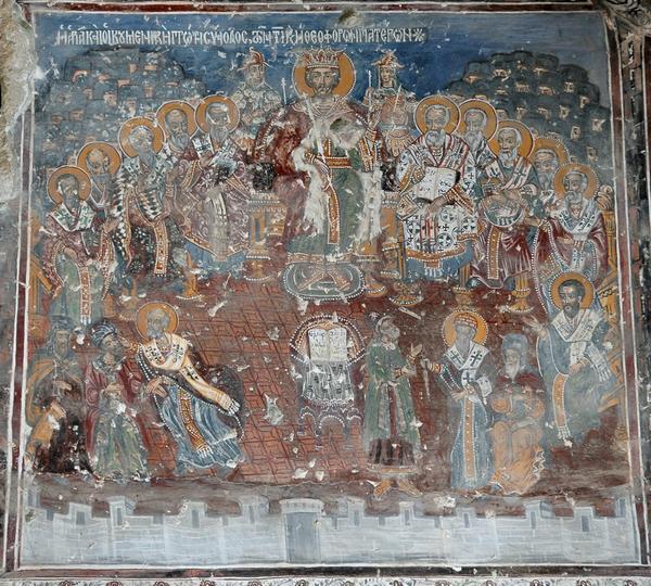 Η αγία και οικουμενική πρώτη σύνοδος των 318 θεοφόρων πατέρων. Τοιχογραφία από την Μονή της Παναγίας Σουμελά στον Πόντο.