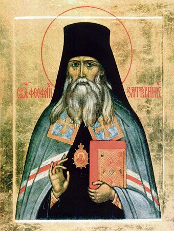 st theophan 2