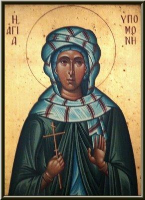 St Ypomoni