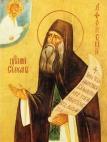 Εικόνα του Αγίου Σιλουανού, αγιο