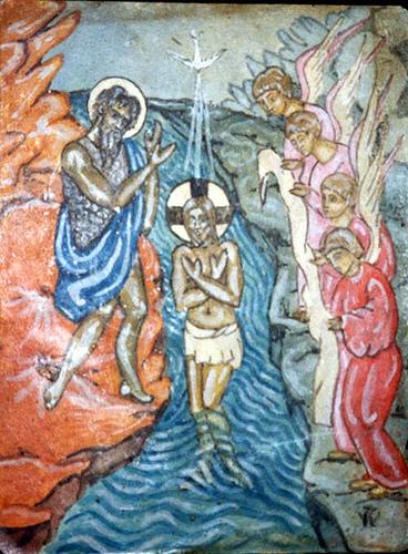 Η Βάπτιση του Χριστού. Αγιογραφία της αγίας Μαρίας Σκομπτσόβας των Παρισίων (1891-1945).