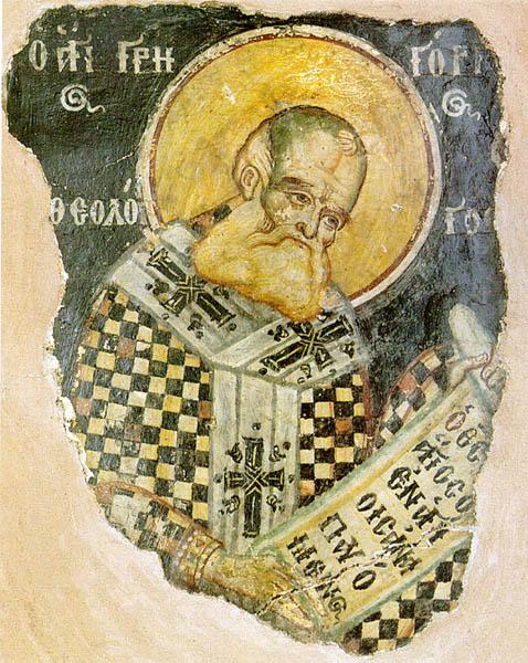 88824-Agios+Grigorios+o+Theologos