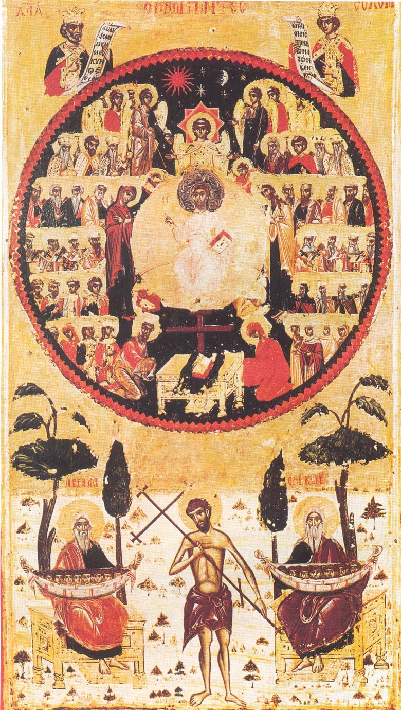 All Saints. Greek icon from the Holy Monastery of Stavroniketa of Mount Athos (late 16th - early 17th cent.)
