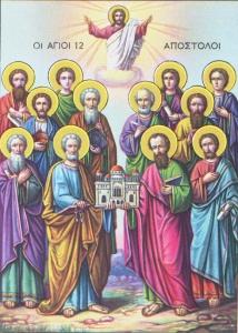 άγιοι 12 απόστολοι
