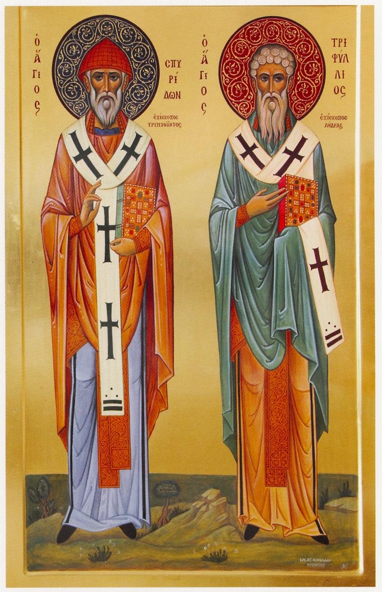 Αγιοι Σπυριδων & Τριφυλιος X300