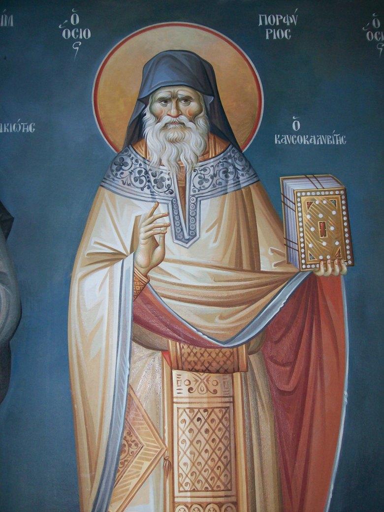 Ο άγιος γέροντας Πορφύριος σε τοιχογραφία στον ναό της Παναγίας Παντανάσσης του βατοπαιδινού μετοχίου στην ευλογημένη λίμνη Βιστωνίδα.