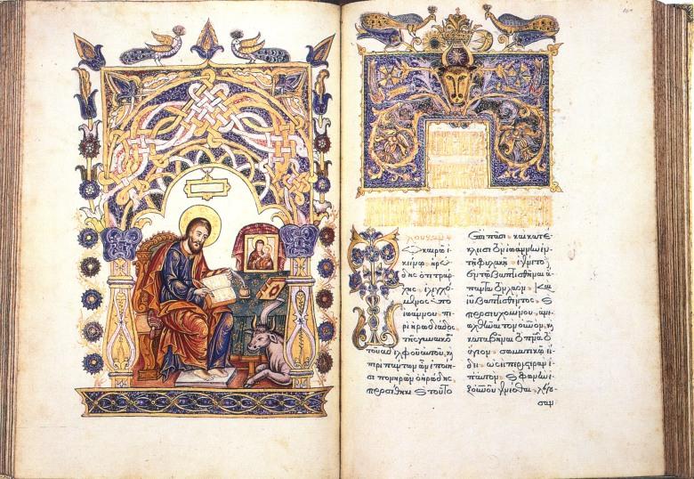 Χειρόγραφο Ευαγγέλιο της Ι.Μ.Μ. Βατοπαιδίου.