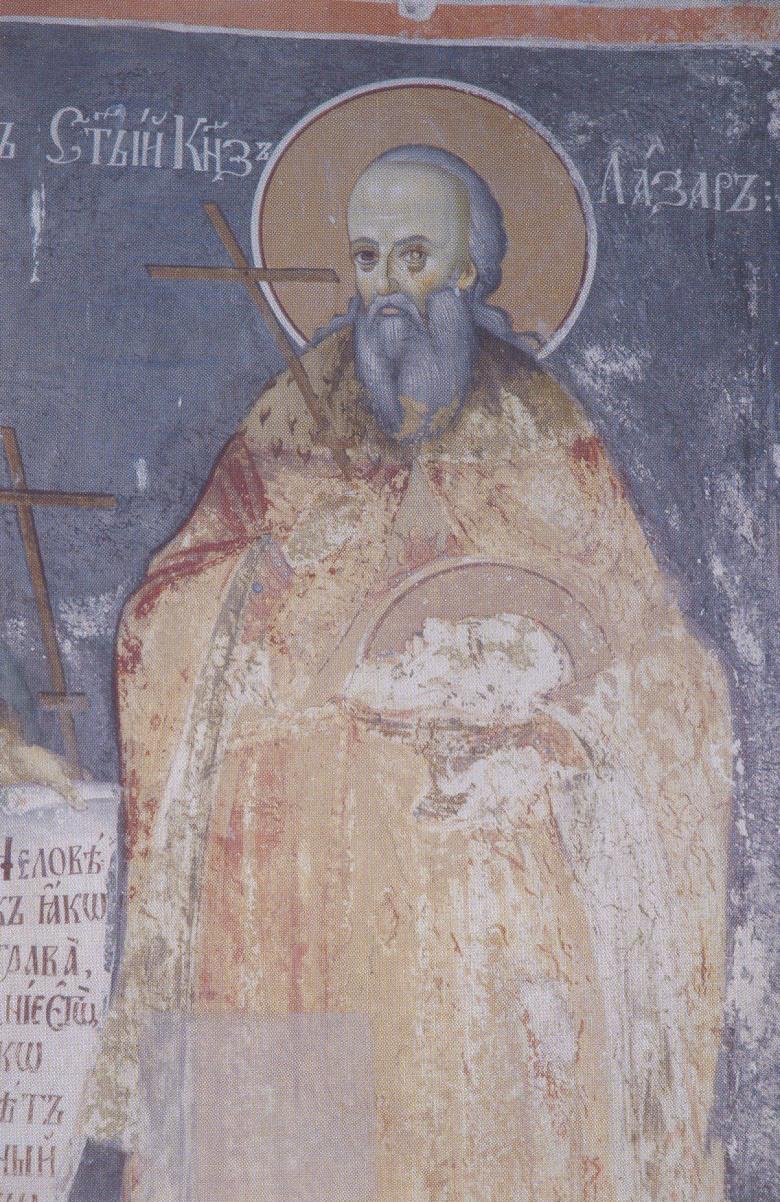 Ο άγιος Λάζαρος, βασιλεύς της Σερβίας. Τοιχογραφία από το ναό της Αναλήψεως του Σωτήρος του καθίσματος του Αγίου Βασιλείου της Ι.Μονής Χιλανδαρίου.