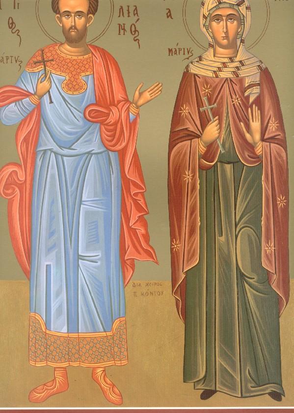 Οι άγιοι μάρτυρες Λουκιλλιανός και Παύλη