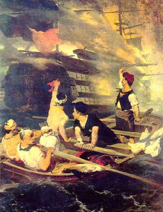 Κανάρης. Πίνακας του Νικηφόρου Λύτρα.