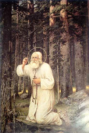 Ο άγιος Σεραφείμ του Σαρώφ προσευχόμενος στο δάσος