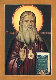 St Theophan the Recluse 4