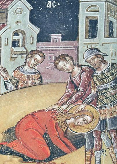 Το μαρτύριο της Αγίας Ευφημίας. Τοιχογραφία από την Ιερά Μονή Αγίου Βησσαρίωνος Δουσίκου (16ος αιώνας).