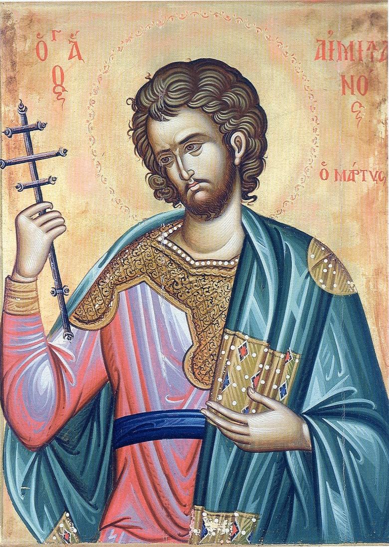 Ο άγιος Αιμιλιανός. Φορητή εικόνα της Ι.Μ.Βατοπαιδίου. Προσεφέρθη ως δώρον κατά την κουράν του Μοναχού Αιμιλιανού από τον Ηγούμενον της Μονης Σιμωνόπετρας Αρχ. Ελισαίον. Αγιογραφήθηκε εις την Ι. Μ. Ορμυλίας. Ο Γέροντας Εφραίμ ονόμασε Αιμιλιανόν τον νέον μοναχόν προς τιμήν του Προηγουμένου της Μονής Σιμωνόπετρας π. Αιμιλιανού.