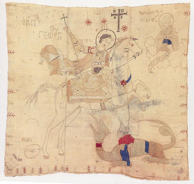 Σημαία της Επανάστασης του 1821. Είναι διακοσμημένη με κεντητές παραστάσεις του Αγίου Γεωργίου και του προφήτη Ηλία. Ανήκε στον Αγώνιστη Ηλία Μπισμπίνη απο το Μυστρά.