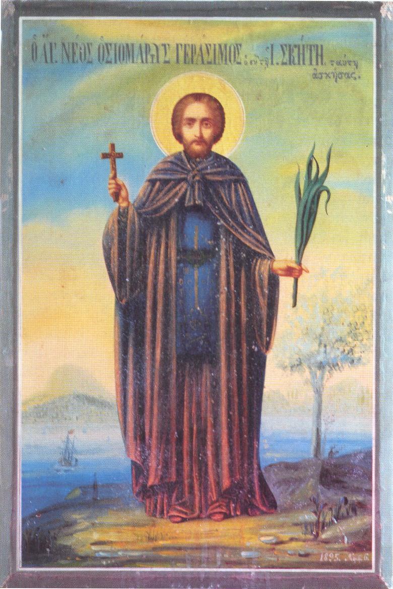 Ο άγιος οσιομάρτυς Γεράσιμος. Φορητή εικόνα Κυριακού Ιεράς Σκήτης Αγίου Παντελεήμονος (1895). Από το βιβλίο του Μοναχού Μωυσέως Αγιορείτου, Οι Άγιοι του Αγίου Όρους, εκδ. Μυγδονία 2008.