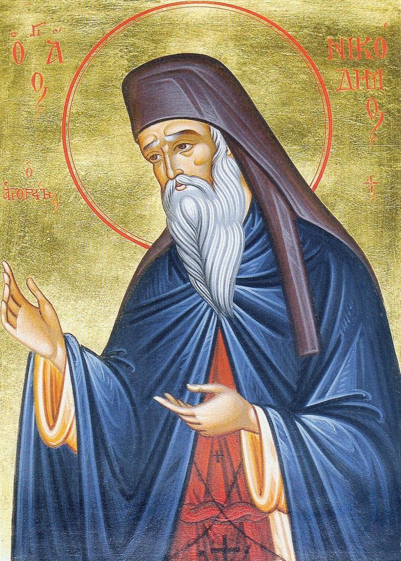 Ο άγιος Νικόδημος ο Αγιορείτης. Φορητή εικόνα της Ιεράς Μονής Σίμωνος Πέτρας.