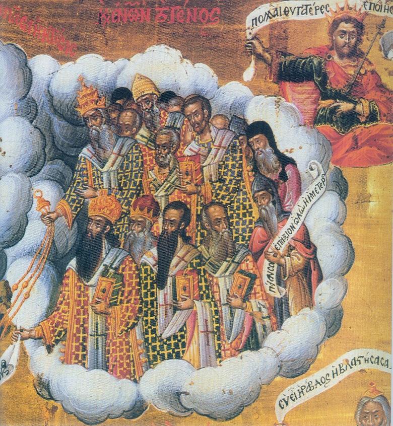 Το γένος των ανθρώπων στον Παράδεισο. Οι Ιεράρχες. Χρονολογείται 1670-1690 Πάτμος.