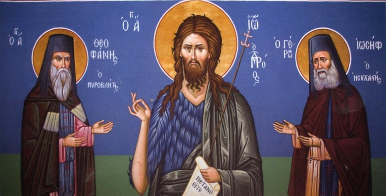 Δέησις των Οσίων Θεοφάνους του Μυροβλύτου και Ιωσήφ του Ησυχαστού στον Τίμιο Πρόδρομο. Τοιχογραφία η οποία βρίσκεται στο εσωτερικό μέρος της πύλης της Μονής.