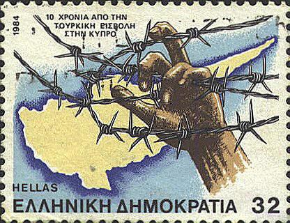 greece1501