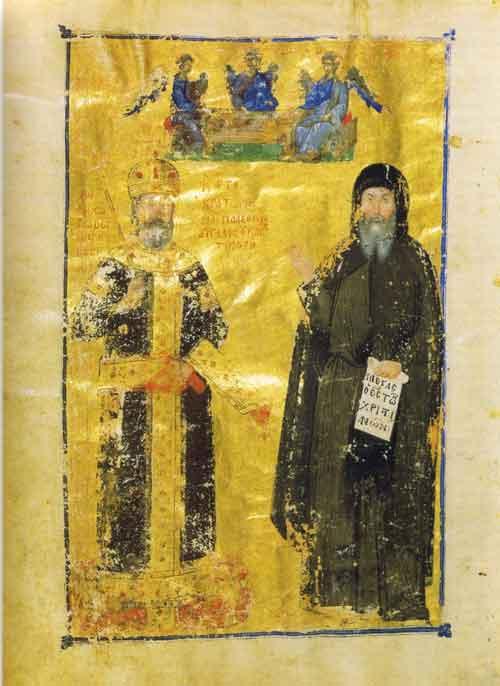 Ο Ιωάννης Στ' ο Καντακουζηνός ως αυτοκράτορας (αριστερά) και ως μοναχός Ιωάσαφ της Μονής Βατοπαιδίου (δεξιά). Πάνω διακρίνεται η Φιλοξενία του Αβραάμ (εικόνα της Αγίας Τριάδος). Από βυζαντινό χειρόγραφο της Ιεράς Μεγίστης Μονής Βατοπαιδίου.