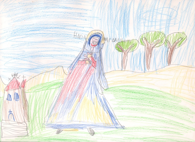 Saint Mary Magdalene. Drawing by a 5-year-old.
