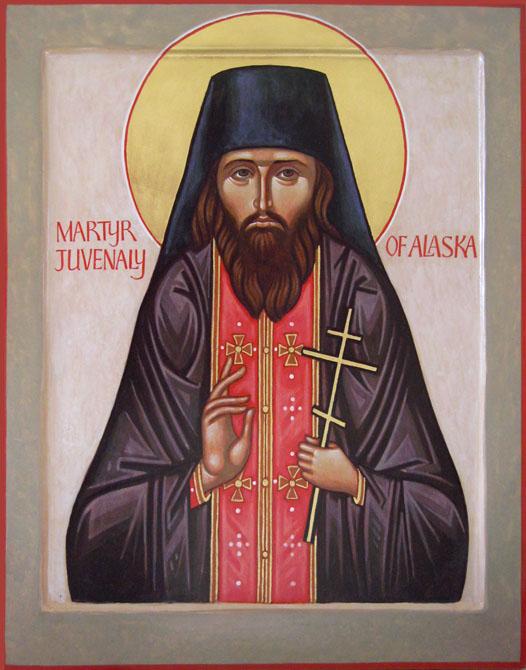 St. Juvenaly of Alaska. Ο άγιος Ιουβενάλιος της Αλάσκας.