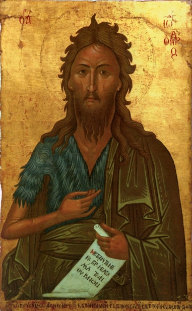 Αποτέλεσμα εικόνων για ΣΥΛΛΗΨΙΣ ΑΓΙΟΥ ΙΩΑΝΝΟΥ ΠΡΟΔΡΟΜΟΥ