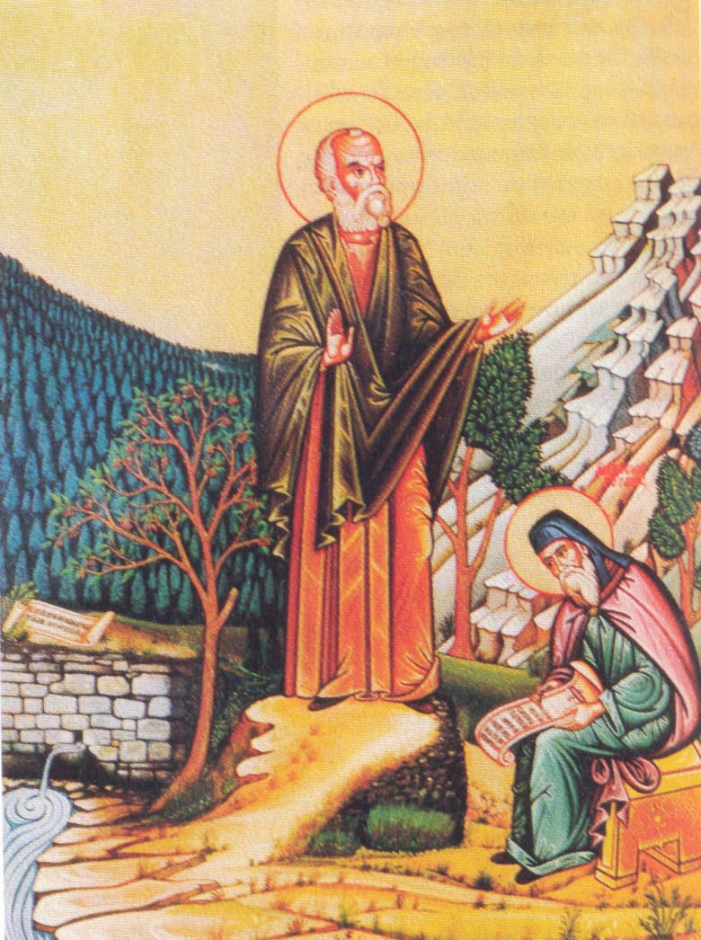 Ο άγιος Ευγένιος με τον μαθητή του Αναστάσιο