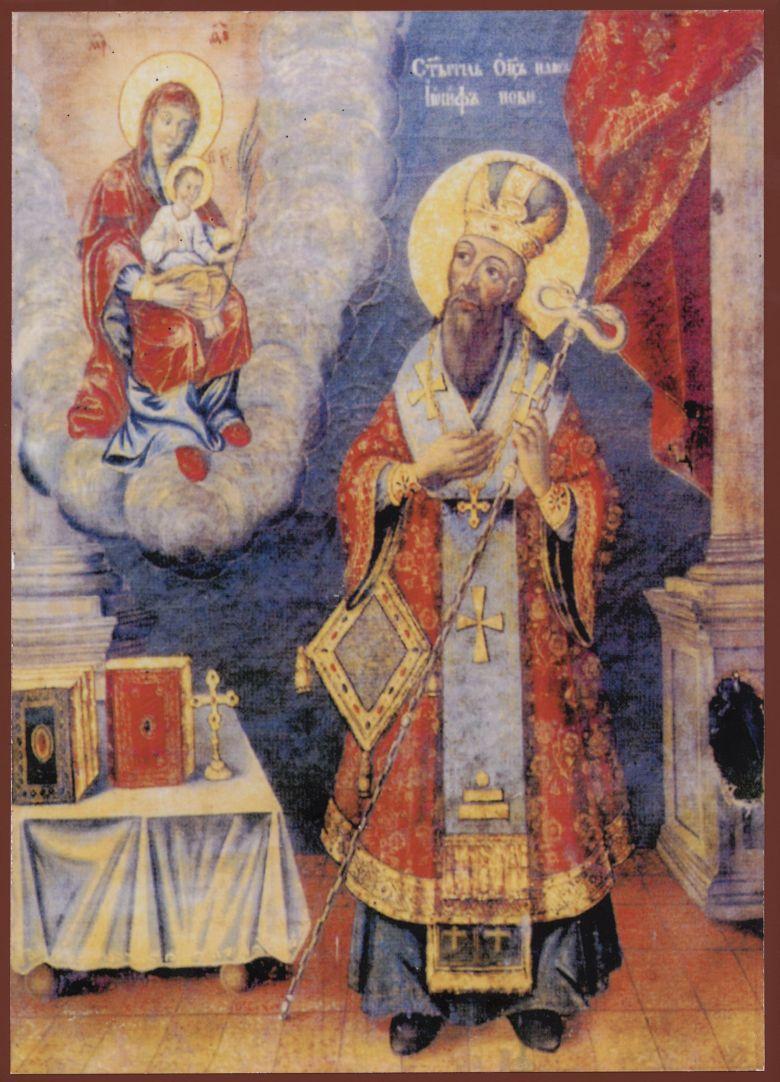 agios Iosif Timisoaras