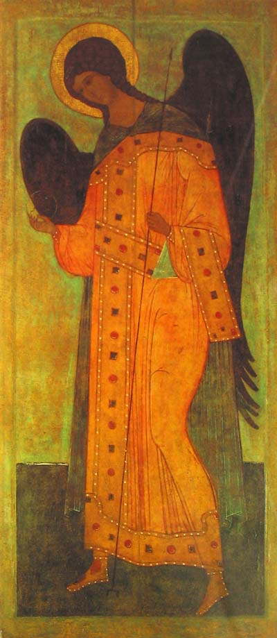 archagelos gavriil